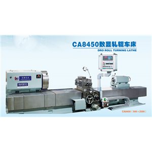 CA8450plc roll lathes