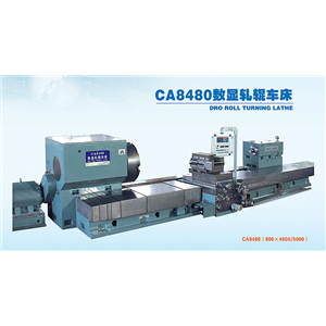 CA8480 plc roll lathes