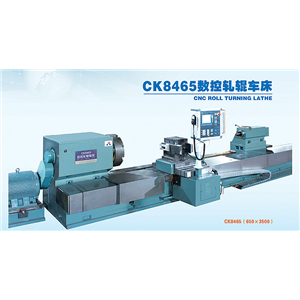 CK8465 CNC roll lathes