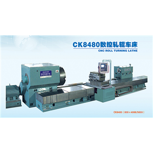 CK8480 CNC roll lathes