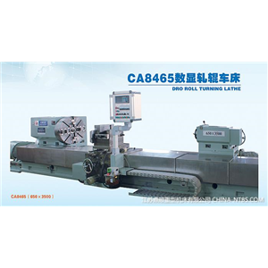 CA8465 plc roll lathes